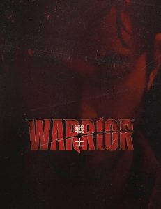 "Die neue Martial-Arts-Serie ""Warrior"" bei Sky Atlantic HD im Sky Entertainment Paket"